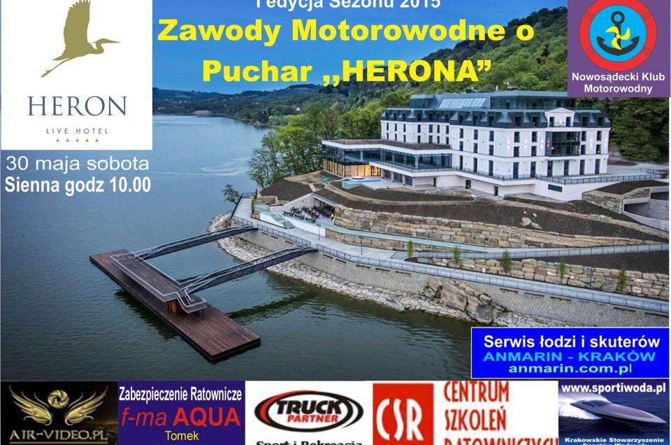Zaproszenie na Zawody Motorowodne nad Jezioro Rożnowskie - sobota 30 maja 2015